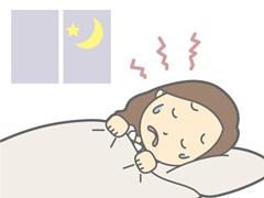 た な 寝違え 痛み よう 首